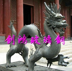 Cartoon animal sculpture