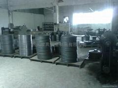 Dongguan Fantian hardware Co.,Ltd