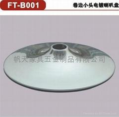 Bar stool bar supply plate
