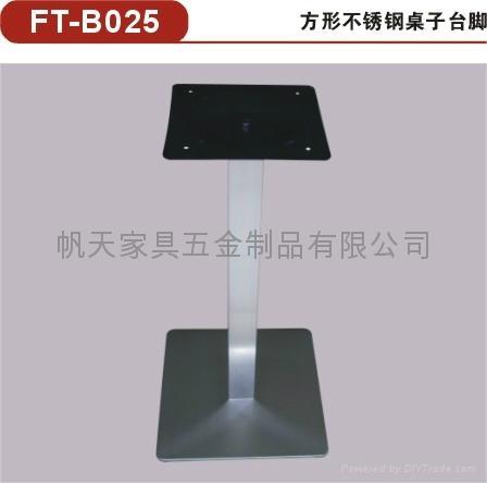 餐桌不鏽鋼桌腳 1