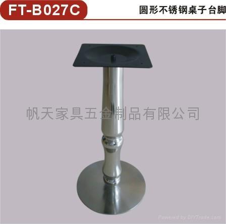 餐桌不鏽鋼桌腳 3