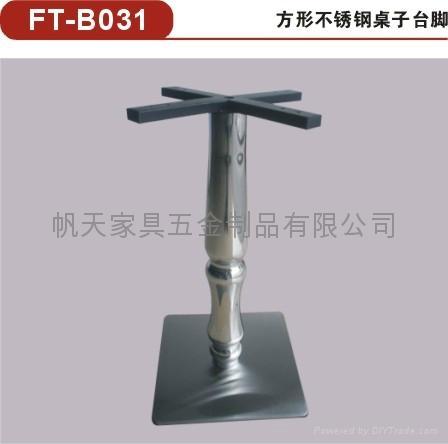餐桌不鏽鋼桌腳 5