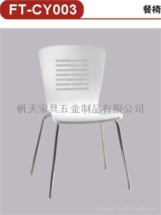 高檔餐廳傢具曲木快餐椅 1