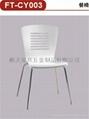 高檔餐廳傢具曲木快餐椅