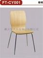 高檔餐廳傢具曲木快餐椅 2