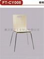 高檔餐廳傢具曲木快餐椅 3