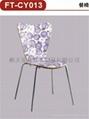 高檔餐廳傢具曲木快餐椅 4