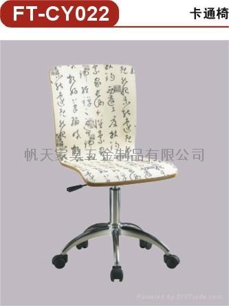 曲木轉椅 3