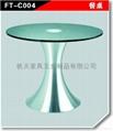 鋁喇叭餐桌玻璃餐桌