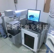 电子元件激光打标机