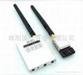 TX5200+RC305 5.8G 200mW wireless
