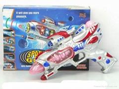 Electric plastic toy gun