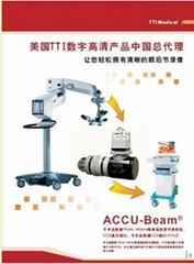 手朮顯微鏡高清照相系統
