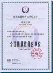 江蘇鋁型材優質供應商