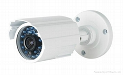 IR 20M Sharp waterproof CCTV CCD camera 520TVL