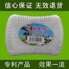 稀土礦物質冰箱除臭盒