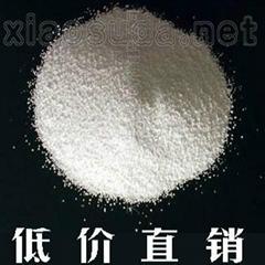 小苏打碳酸氢钠(食品级)