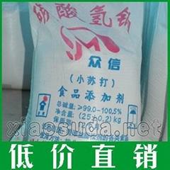 小苏打碳酸氢钠(食品级/工业级/饲料级)