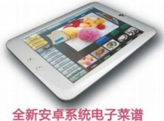 iPad电子菜谱