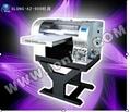 供應深龍杰A2-900皮革平板打印機 3