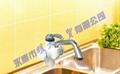 快速電熱水龍頭 2
