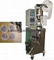 Round shape tea bag coffee pod packing machinery
