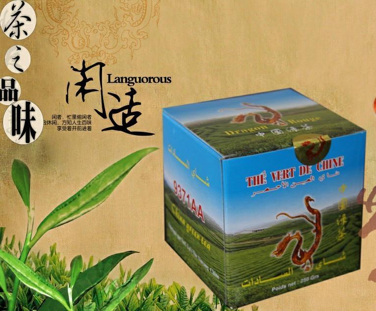 Chunmee Green Tea 9371 2