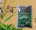 Chunmee Green Tea 9371 3