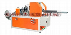 Mini handkerchief paper machine
