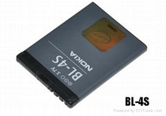 Replacement mobile phone battery for Nokia BL-4S