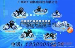 上海APEX减速机AE090-010上海精锐嘉定区总代理