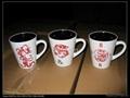Ceramic mug with Chinese dragon 2