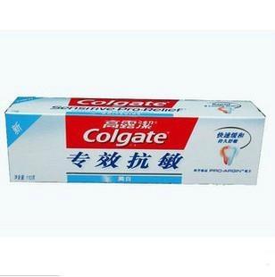 高露洁牙膏批发 1