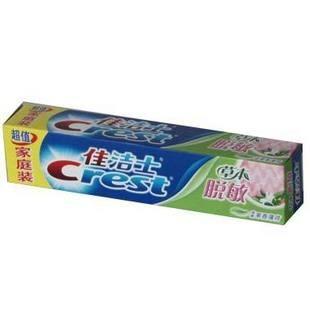 佳洁士牙膏批发 3