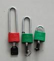 优质梅花镀铬锁、感应合金锁、子