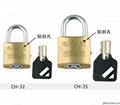 优质梅花镀铬锁、感应合金锁、子母锁· 5