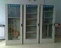 全球物业通用智能型安全工器具柜