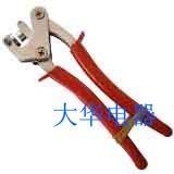 中国新型低价铅封豆 2
