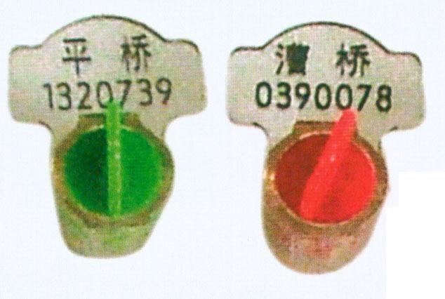 中国新型低价铅封豆 5