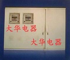 建築配電櫃(保質量)