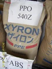 供应医疗用PPO塑胶原料 4