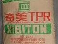 软胶TPR塑胶原料