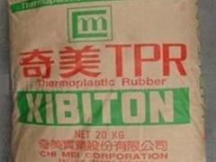 軟膠TPR塑膠原料