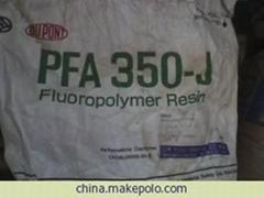 供應鐵氟龍塑膠PFA塑料原料