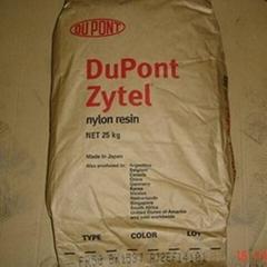 供应PET塑胶原料 美国杜邦 530