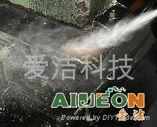 生物降解煤焦油清洗剂