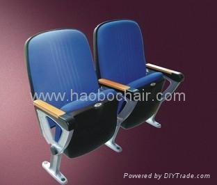 Theater chair 1