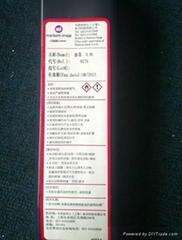 依玛士9175黑色油墨