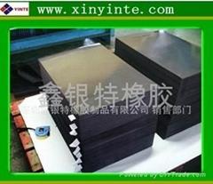 磁性橡膠板