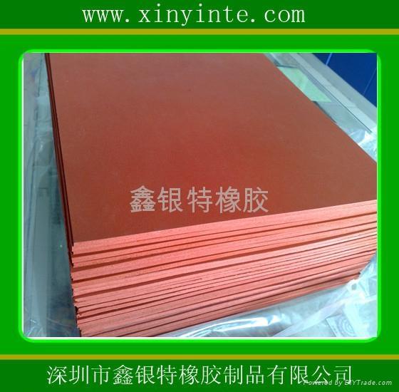 深圳硅膠發泡板 1